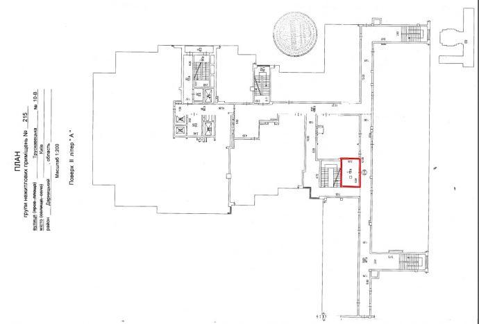 Комерційна нерухомість, Номер квартири 0215, Text of dom 8, Поверх 2, Площа: 13,80 м2