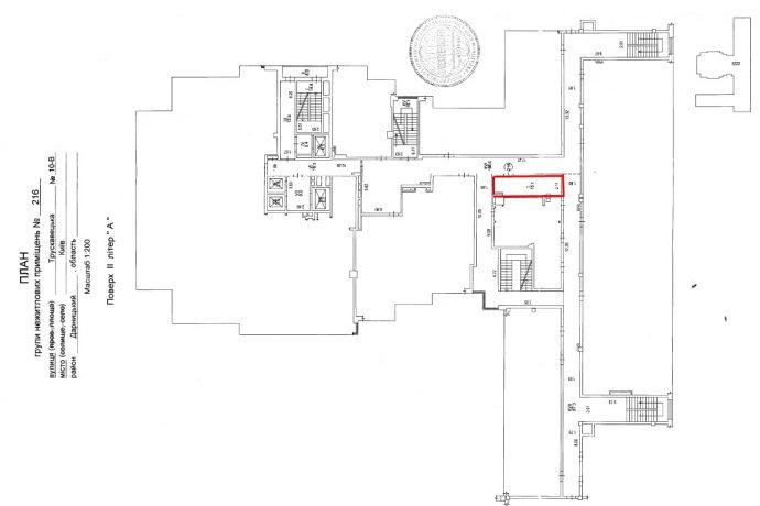 Комерційна нерухомість, Номер квартири 0216, Text of dom 8, Поверх 2, Площа: 15,10 м2